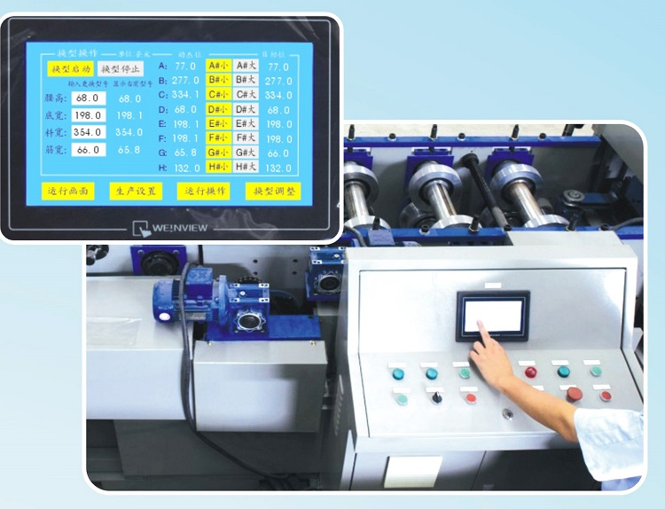 Truss Forming Machine PLC Control System