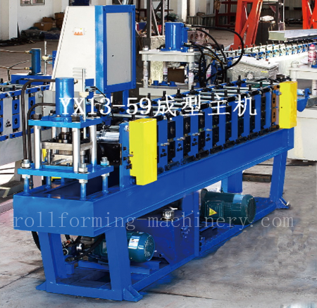 Decorative Cable Channel Forming Machine
